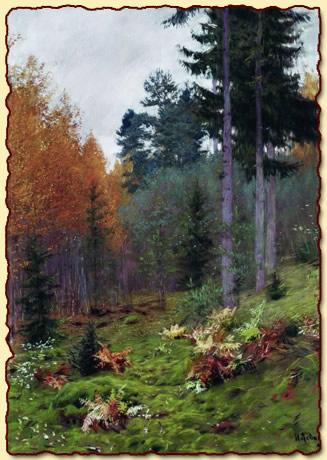 Левитан Исаак - В лесу осенью