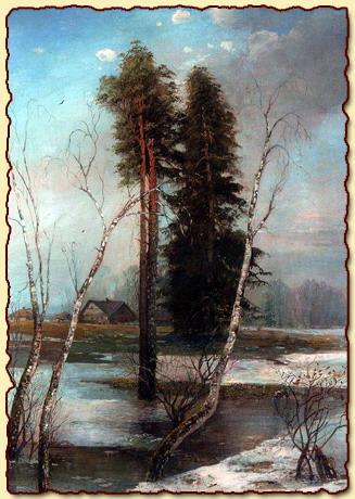 Саврасов  Алексей - Ранняя весна