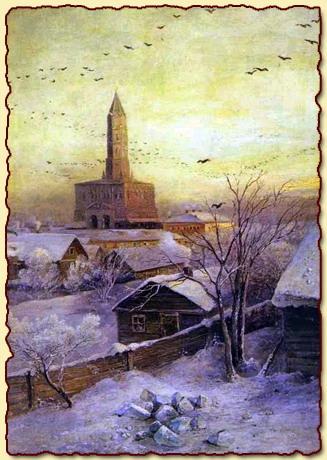 Саврасов  Алексей - Сухарева башня